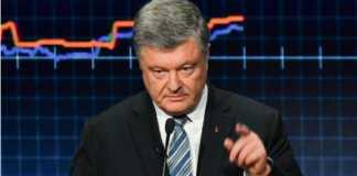 «Обмін полоненими» затіяно, щоб замести злочини на Майдані — Порошенко