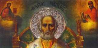 Осoблива молитва до Миколая Чудотворця, яку варто прочитати 19 грудня, щоб усі в сім'ї були здорові, а в будинку панував достаток