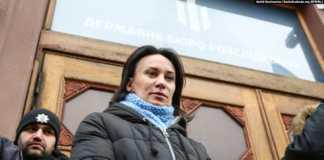 Маруся Звіробій подала заяву на директора ДБР