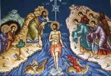 Молитва очищення від гріхів та хвороб, яку потрібно прочитати в день Богоявлення або Водохреща