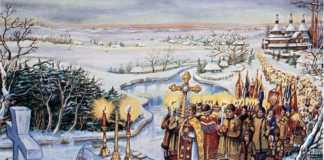 19 січня - Водохреща або Йордан (традиції, прикмети)