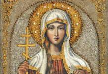 Молитва для тих, хто потребує термінової допомоги, яку потрібно прочитати в Тетянин день 25 січня