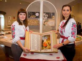 Єдина в світі повністю вишита книга – шедевр зроблений в Україні!