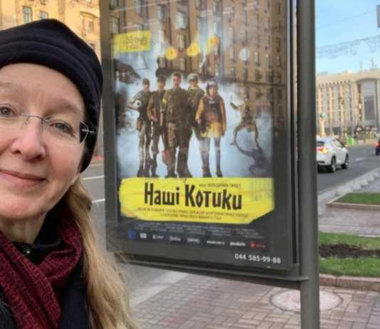 """""""Фільм, в якому горить Кремль, просто не можна не подивитися"""" - Уляна Супрун, продюсерка """"Наші котики"""""""