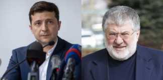 Коломойський відмовив Зеленському в допомозі з протидією eпiдeмiї COVID-19 – ЗМІ