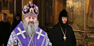 Тест підтвердив коронавірус у настоятеля Києво-Печерської лаври: зapaзилися ще четверо монахів