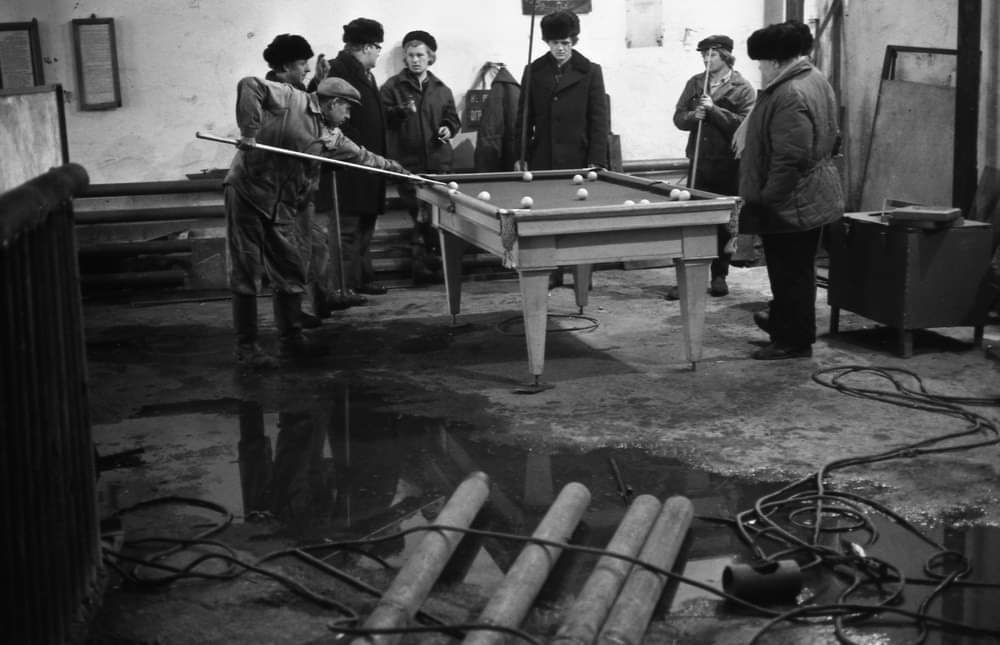 Дозвілля радянських людей