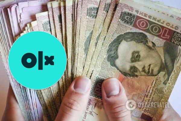 Як шахраї обманюють онлайн-покупців на OLX