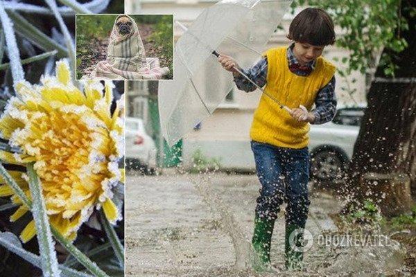 До України повернуться дощі та вдарять заморозки: синоптикиня дала прогноз на вихідні