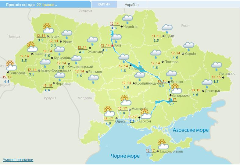 Погода в Україні на 22 травня