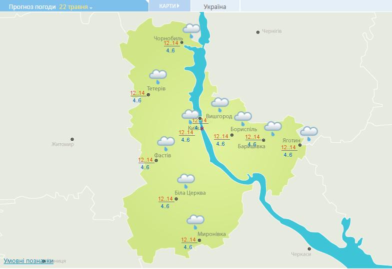 Погода в Києві на 22 травня