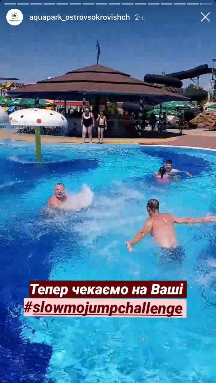 В Україні працюють аквапарки в розпал карантину