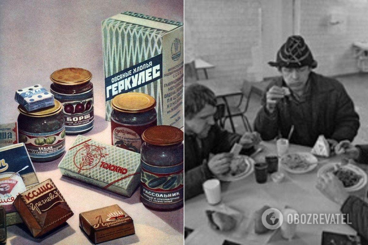 Насіння, варене згущене молоко й авоська: речі та звички з СРСР, про які не знали за кордоном