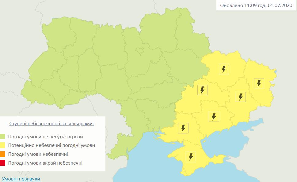 Попередження про бурю на сході та південному-сході України