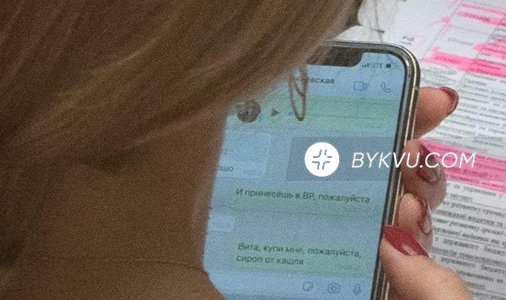 Депутатка Скороход у Раді просила купити сироп від кашлю