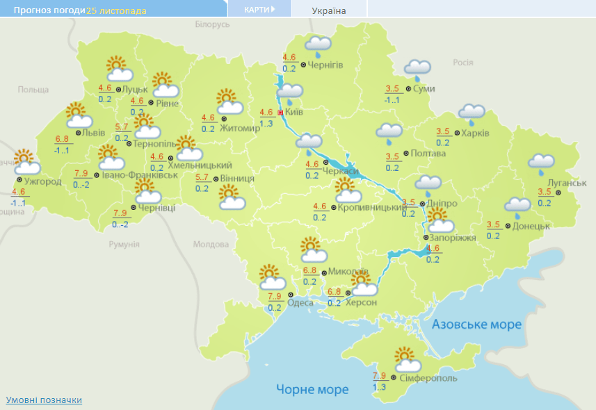 Погода в середу в Україні